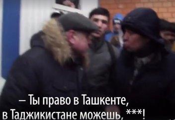 Мәскеуде ашынған өзбектер ереуілге шықты (видео)