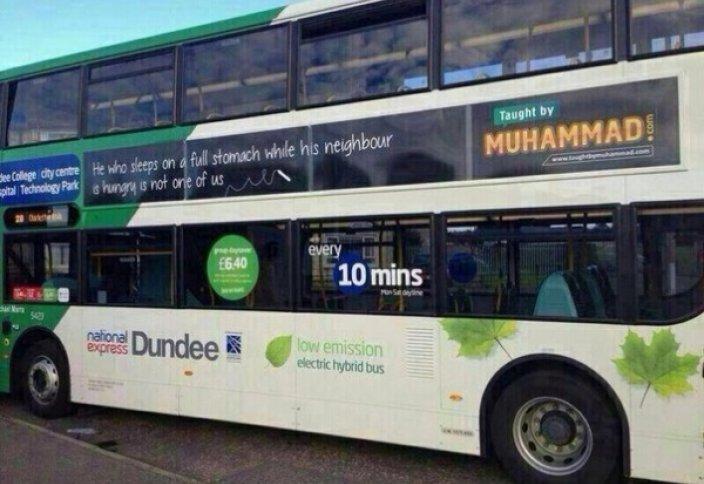 Реклама ислама на автобусах Шотландии